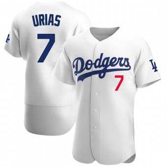 Men's Julio Urias Los Angeles White Authentic Home Official Baseball Jersey (Unsigned No Brands/Logos)