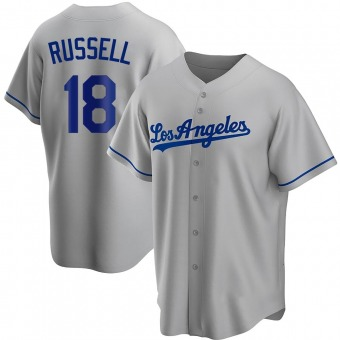 Youth Bill Russell Los Angeles Gray Replica Road Baseball Jersey (Unsigned No Brands/Logos)