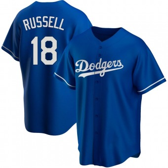Youth Bill Russell Los Angeles Royal Replica Alternate Baseball Jersey (Unsigned No Brands/Logos)