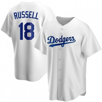 Youth Bill Russell Los Angeles White Replica Home Baseball Jersey (Unsigned No Brands/Logos)